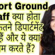 Groundstaff